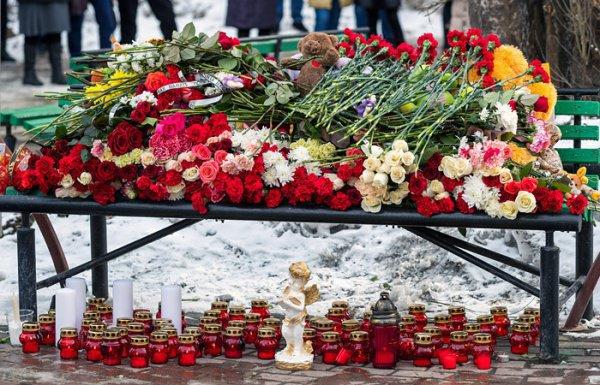 28 марта - национальный траур.