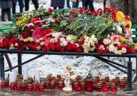 В Татарстане объявлен сбор средств жертвам пожара в Кемерово