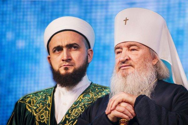 Совместное обращение лидеров мусульманской и православной общин Татарстана.