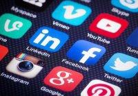 В Казахстане могут заблокировать Facebook, Youtube и Twitter