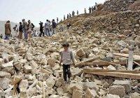 Эксперт рассказал, как прекратить войну в Йемене