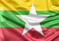 В Мьянме избран новый президент