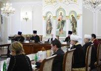 Филиалы Межрелигиозного совета появятся в Татарстане и на Северном Кавказе