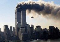 Суд в США отказал Саудовской Аравии в отклонении исков по терактам 9/11