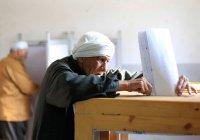 В Египте подвели первые итоги президентских выборов