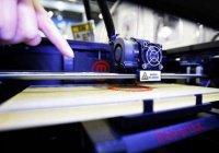 Создана технология 3D-печати водой