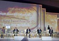 Король Саудовской Аравии наградил ученых и исламоведов