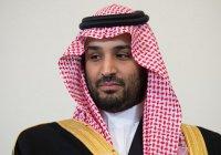 Наследный принц КСА: война с Ираном может начаться через 10 лет