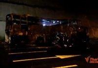 Десятки мигрантов из Мьянмы сгорели в автобусе в Таиланде
