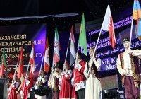 Стали известны почетные гости казанского фестиваля мусульманского кино