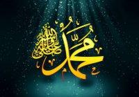 Слышит ли Пророк (ﷺ) приветствия верующих и знает ли, кто его приветствует?