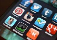 Исследование: Соцсети вызывают привыкание
