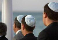 Эксперты назвали самую «нетолерантную к евреям» страну