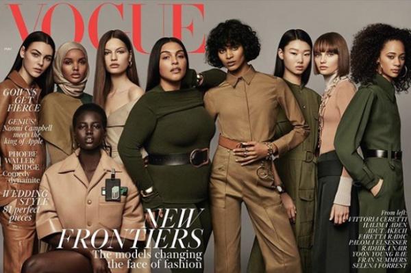 Обложка майского журнала Vogue.