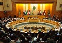 Лига арабских государств проведет экстренное заседание по столкновениям в Газе