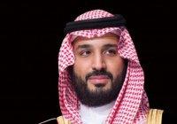 Саудовский наследный принц рассказал о будущем Башара Асада