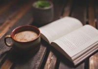 Мэр Москвы предложил пить кофе в библиотеках