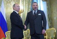 Король Марокко передал послание Путину