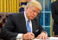 Трамп передумал помогать в восстановлении Сирии
