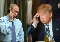 Трамп предложил Путину встретиться