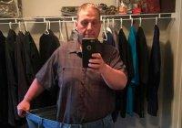 Канадец от стыда похудел на 150 кг