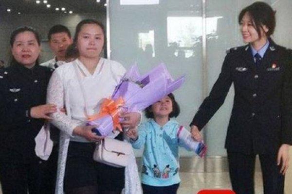 Девочка по имени Цифэн пропала в возрасте 3-х лет