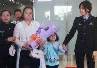 Китаец почти 25 лет искал свою дочь