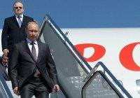 Владимир Путин начал визит в Турцию