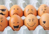 5 способов мгновенно взять свои эмоции под контроль