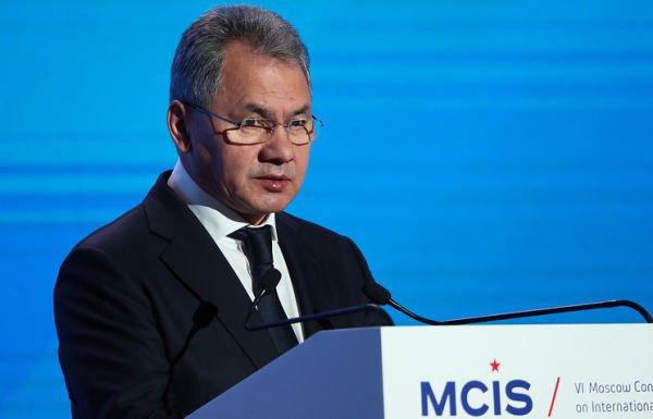 Сергей Шойгу выступил на открытии Московской конференции по безопасности.