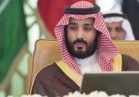 Слова принца КСА о праве Израиля на государство вызвали резонанс в арабском мире