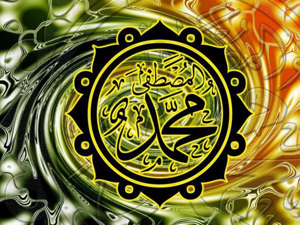 Пророк Мухаммад (ﷺ)