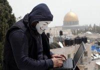 Палестинские хакеры устроили массированную атаку на Израиль