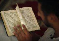 Вопрос, который никогда не задавали первые мусульмане
