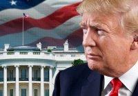 Трамп Эр-Рияду: «Платите по счетам!»