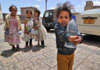 Катар выделил 20 млн долларов на помощь Йемену