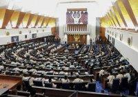 Малайзия осталась без парламента