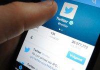 Twitter заблокировал более миллиона аккаунтов за поддержку терроризма