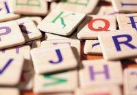 Школьников Казахстана переведут на обучение по латинице