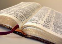 В Китае запретили продажу Библии