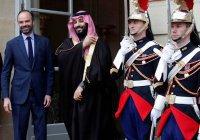 Наследный принц Саудовской Аравии начал визит во Францию