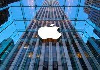 Apple полностью перешла на «зеленую» энергетику