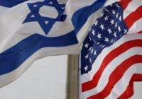 В США побоялись отмечать День независимости Израиля