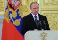 Путин примет верительные грамоты послов 17 государств