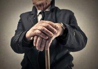 Эксперты рассказали о пенсионном возрасте в России в 2034 году
