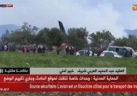 Почти 200 человек погибли в результате крушения самолета в Алжире