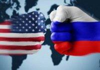 Эксперт: отношения России и США – на грани войны