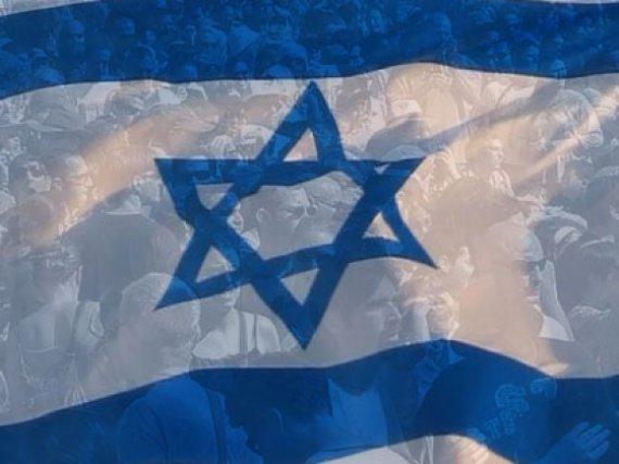Эксперты проанализировали уровень антисемитизма в мире.