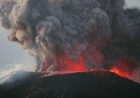 Ученые: Планету ждет массовое извержение вулканов