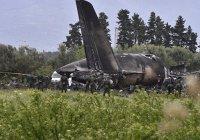 Россия поможет Алжиру расследовать крушение Ил-76, унесшее 257 жизней
